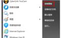 xp系统IE浏览器点击没反应是什么原因? - 百度知道