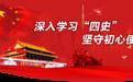 上海学生网
