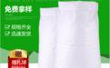 蚌埠复合编织袋生产厂家 -众兴塑编厂