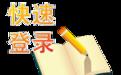 湖北省课程改革网