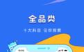 潭州课堂app