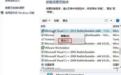 安装Illustrator时找不到MSVCP140.dll和VCRUNTIME140.dll