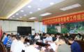 兴宁教育信息网